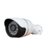 CAMERA IP INFRAVERMELHO - 5560 - ONIX